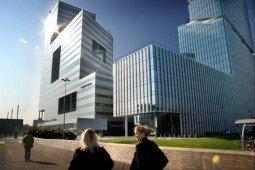 Vrije Amsterdam University